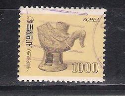 Korea South 1983    Mi  Nr 1359   (a2p11) - Korea, South