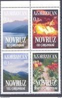 2017.Azerbaijan, Novruz Fiest, 4v Se-tenant, Mint/** - Azerbaïjan