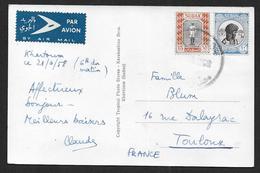 SOUDAN - Carte Par Avion Pour La France - Soudan (1954-...)