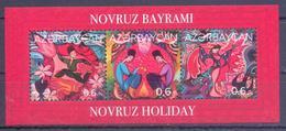 2018. Azerbaijan, Novruz Holiday, S/s, Mint/** - Azerbaïjan