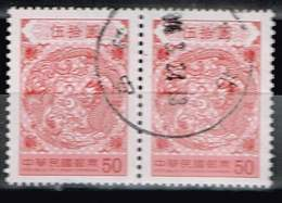 Taiwan 2013, Michel# 3849 O - 1945-... Republik China