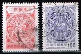 Taiwan 2013/14, Michel# 3849 + 4085 O - 1945-... Republik China