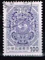Taiwan 2014, Michel# 4085 O - 1945-... Republik China