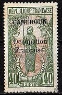 KAMERUN Mi. Nr. 40 (*) (A-6-1) - Neufs