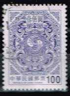 Taiwan 2014, Michel# 4085 O - Oblitérés