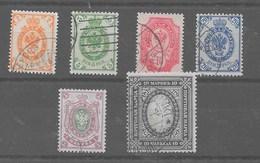 Serie De Finlandia Nº Yvert 55/60 O - 1856-1917 Administración Rusa