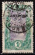 KAMERUN Mi. Nr. 44 O (A-6-1) - Oblitérés