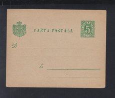 Romania Stationery 5 Bani Green Unused - Ganzsachen