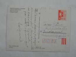 Postal Stationery, Mail Box - Post