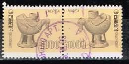 Korea1983, Michel# 1353 - 1354 O - Korea, South