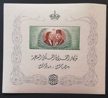 Egypt 1951 King Farouk  And  Queen Nariman  S/S - Unused Stamps