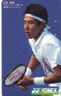 Télécarte Japon * Sport *  TENNIS  *   *  (1982)  PHONECARD JAPAN * TELEFONKARTE * - Sport