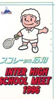 Télécarte Japon * Sport *  TENNIS  *   *  (1985)  PHONECARD JAPAN * TELEFONKARTE * - Sport