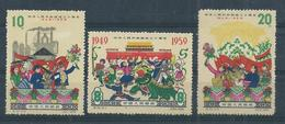 1959 CHINA 10TH ANN OF PRC C70 COMPLETE SET NGAI MINT LH - Neufs
