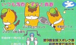 Télécarte Japon * Sport *  TENNIS  * 110-011  *  (2000)  PHONECARD JAPAN * TELEFONKARTE * - Sport