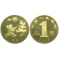 China 2013 Year New Year Of Snake Souvenir Coin Zodiac - China