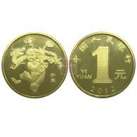 China 2012 Year New Year Of Dragon Souvenir Coin Zodiac - China