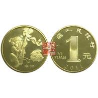 China 2011 Year New Year Of  Rabbit Souvenir Coins Zodiac - China