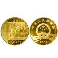 China  5 Yuan 2001 90th Anniversary Of The Xinhai(1911) Revolution - China