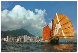 HONG KONG : CHINESE JUNK - China (Hong Kong)