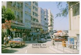 HONG KONG : STANLEY MARKET - China (Hong Kong)