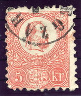 HUNGARY 1871 5 Kr. Lithographed, Used.  Michel 3a - Used Stamps