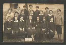 BULGARIA  - CHILDREN  -  VINTAGE POST CARD ORIGINAL PHOTO - D 2255 - Unclassified