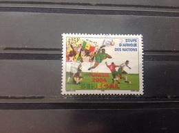 Senegal - Afrika-Cup (425) 2004 - Senegal (1960-...)