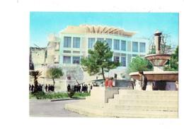 Cpm - Albanie - DURRES - PALLATI I Rinise - Palais De La Jeunesse - - Albanie