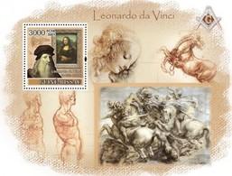 GUINEA BISSAU 2007 - Leonardo Da Vinci, Horses - YT BF369 - Pferde