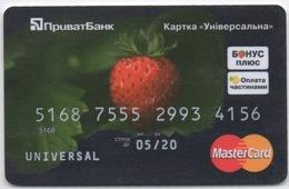 Ukraine MasterCard Fraise Strawberry - Geldkarten (Ablauf Min. 10 Jahre)