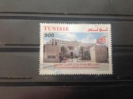 Tunesië / Tunisia - Ministerie Van Buitenlandse Zaken (900) 2016 - Tunesië (1956-...)