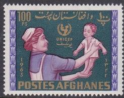Afghanistan, Scott 673 1964 UNICEF 100p, Mint Never Hinged - Afghanistan