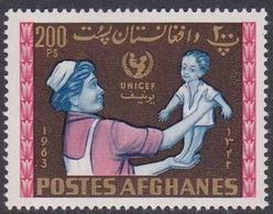 Afghanistan, Scott 673B 1964 UNICEF 200p, Mint Never Hinged - Afghanistan