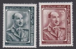 Afghanistan, Scott 739-740 1966 King Mohammed Zahir Shah MNH - Afghanistan