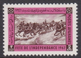 Afghanistan, Scott 759 1967 Independence Day 2at Brown And Pink, Mint Never Hinged - Afghanistan