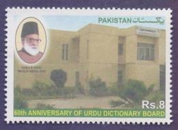 PAKISTAN 2018 - 60th Anniversary Of URDU Dictionary Board, Building, Molvi Adul Haq, 1v MNH - Pakistan
