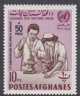 Afghanistan, Scott B71E 1964 United Nation Day Surcharged, 10p+50p, Mint Never Hinged - Afghanistan