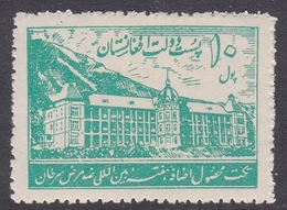Afghanistan, Scott RA1 1938 Aliabad Hospital 10p Green, Mint Never Hinged - Afghanistan