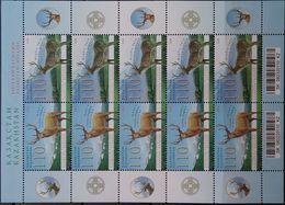 Kazakhstan, 2008, Mi. 620-21, Deers, Joint Issue With Moldova, MNH - Kazakhstan