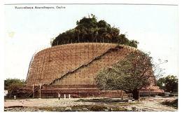CEYLON - SRI LANKA -  Ruanweliseya Anuradhapura, Ceylon - Sri Lanka (Ceylon)