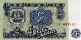 Banknotes 2 Lv - Bulgaria 1962 Year - Bulgarie