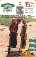 Jordan - JO-ALO-0010, Courageous Badia Forces, Camels, 30.000ex, 12/97, Used - Jordan