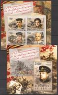 F381 2014 BENIN WORLD WAR II 70TH ANNIVERSARY SEBASTOPOL PRIVATE ISSUE 1KB+1BL MNH - 2. Weltkrieg