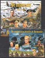 F383 2014 TCHAD WORLD WAR II 70TH ANNIVERSARY NORMANDY PRIVATE ISSUE 1KB+1BL MNH - 2. Weltkrieg