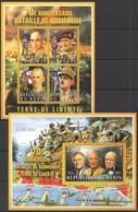 F384 2014 BENIN WORLD WAR II 70TH ANNIVERSARY NORMANDY PRIVATE ISSUE 1KB+1BL MNH - 2. Weltkrieg