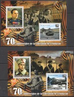 F388 2014 MADAGASIKARA WAR WWII 70TH ANNIVERSARY LENINGRAD PRIVATE ISSUE 2BL MNH - 2. Weltkrieg