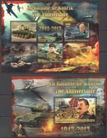 F393 2013 MADAGASIKARA WAR WWII 70TH ANNIVERSARY KOURSK PRIVATE ISSUE 1KB+1BL MNH - 2. Weltkrieg