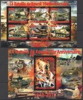 F394 2013 BENIN WORLD WAR WWII 70TH ANNIVERSARY KOURSK PRIVATE ISSUE 1KB+1BL MNH - 2. Weltkrieg