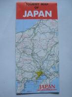 TOURIST MAP OF JAPAN - 1994. - Maps